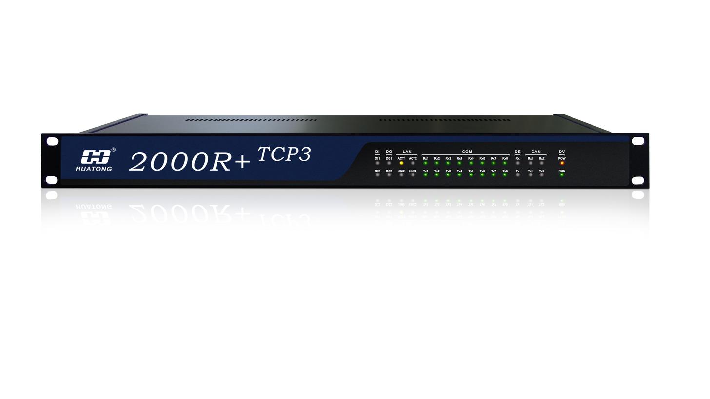 Logo 2000R+TCP3