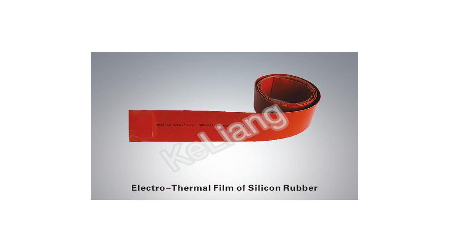 Logo Electric Heater/Heater Film
