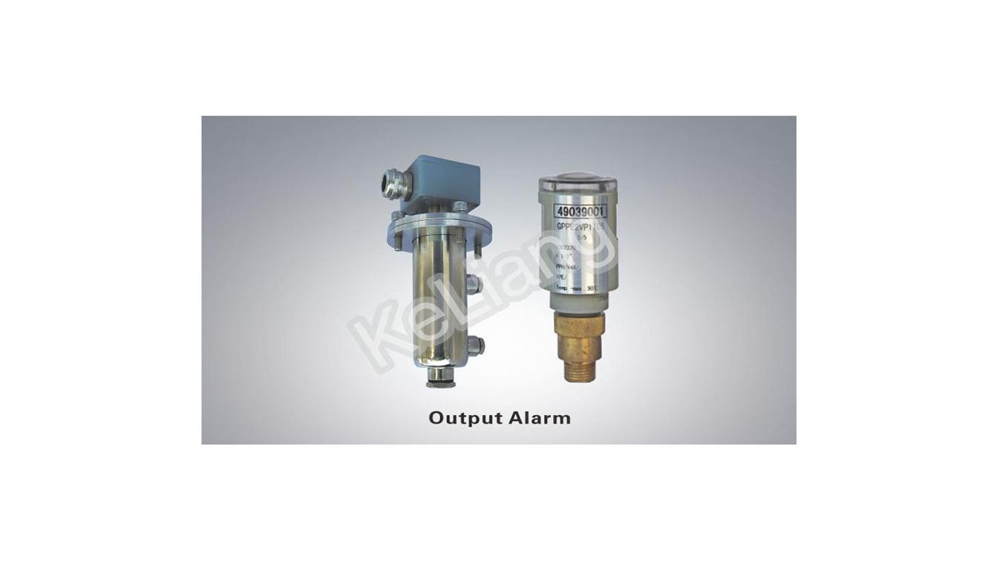 Logo Output Alarm