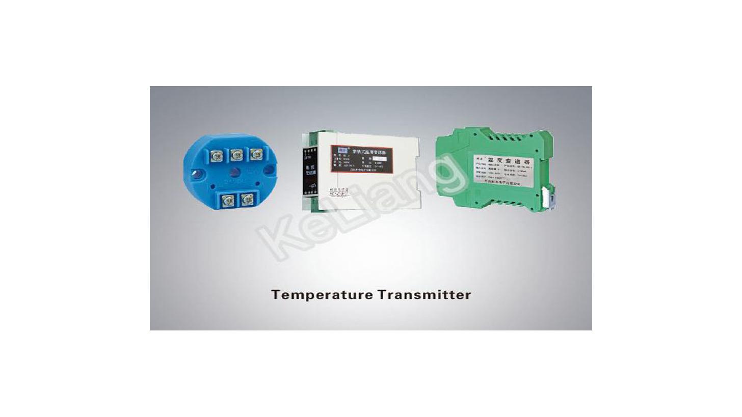Logo Temperature Transmitter