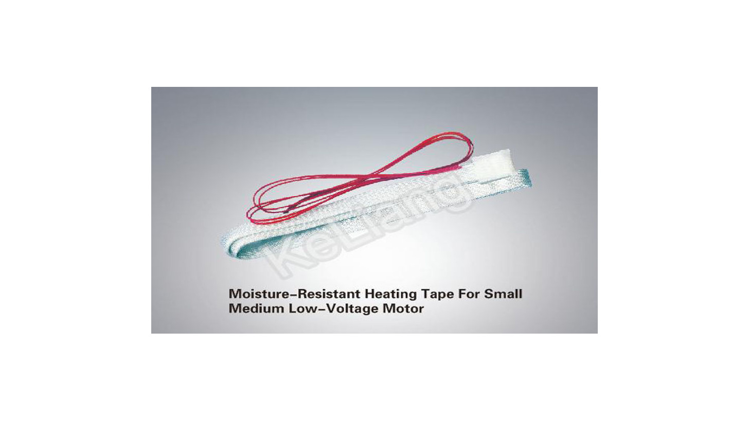 Logo Moisture-resistant Heating Tape (Heater)