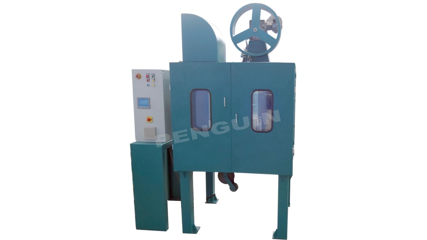Logo High Speed Braiding Machine