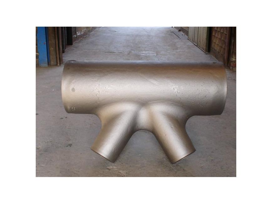 Logo Steel castings