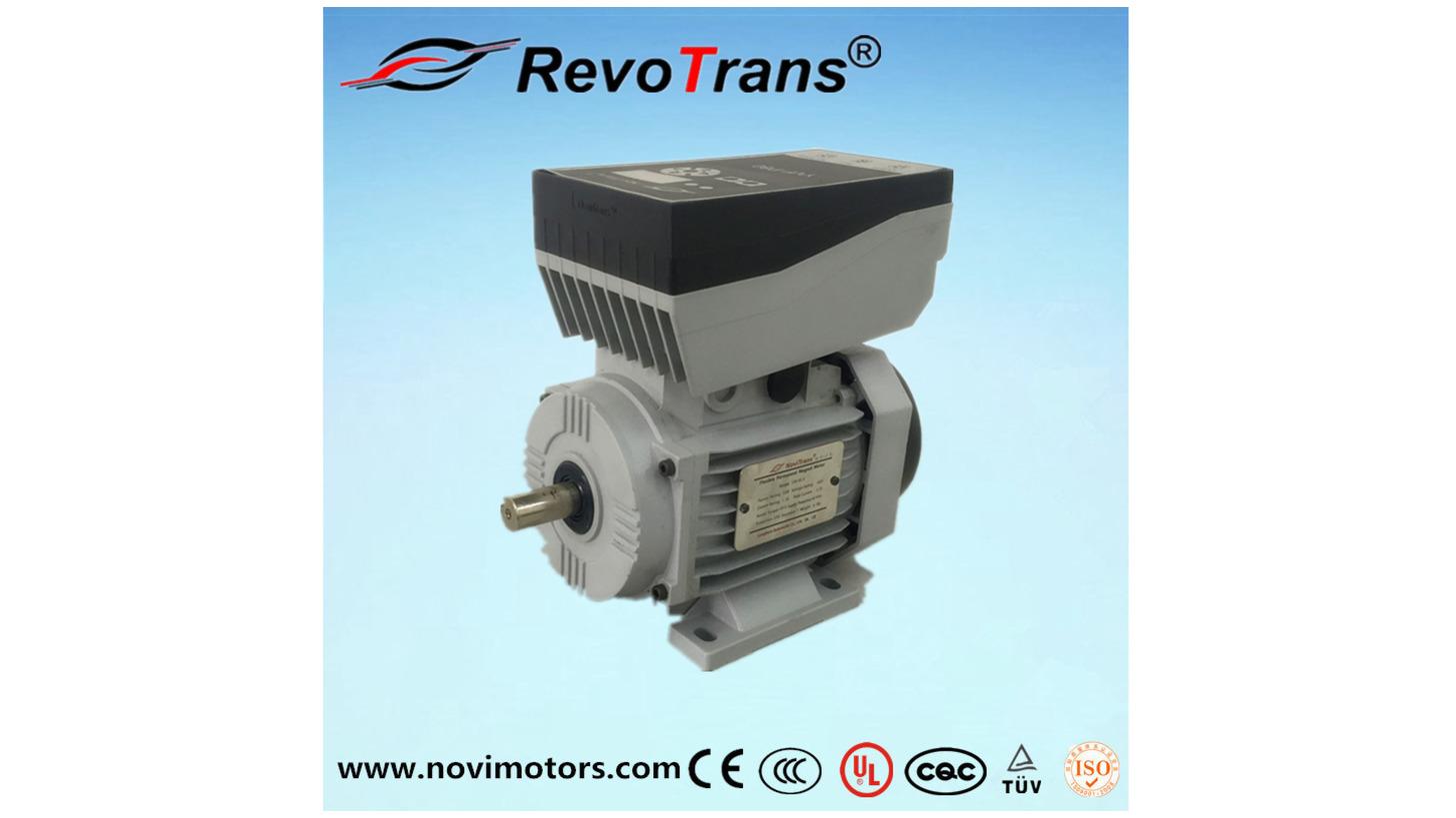 Logo Integrated Servo Motor System