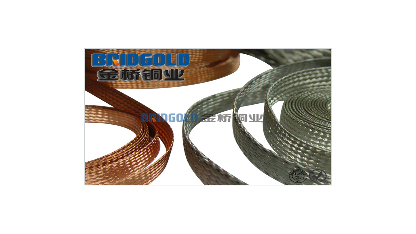 Logo braided and stranded copper wire