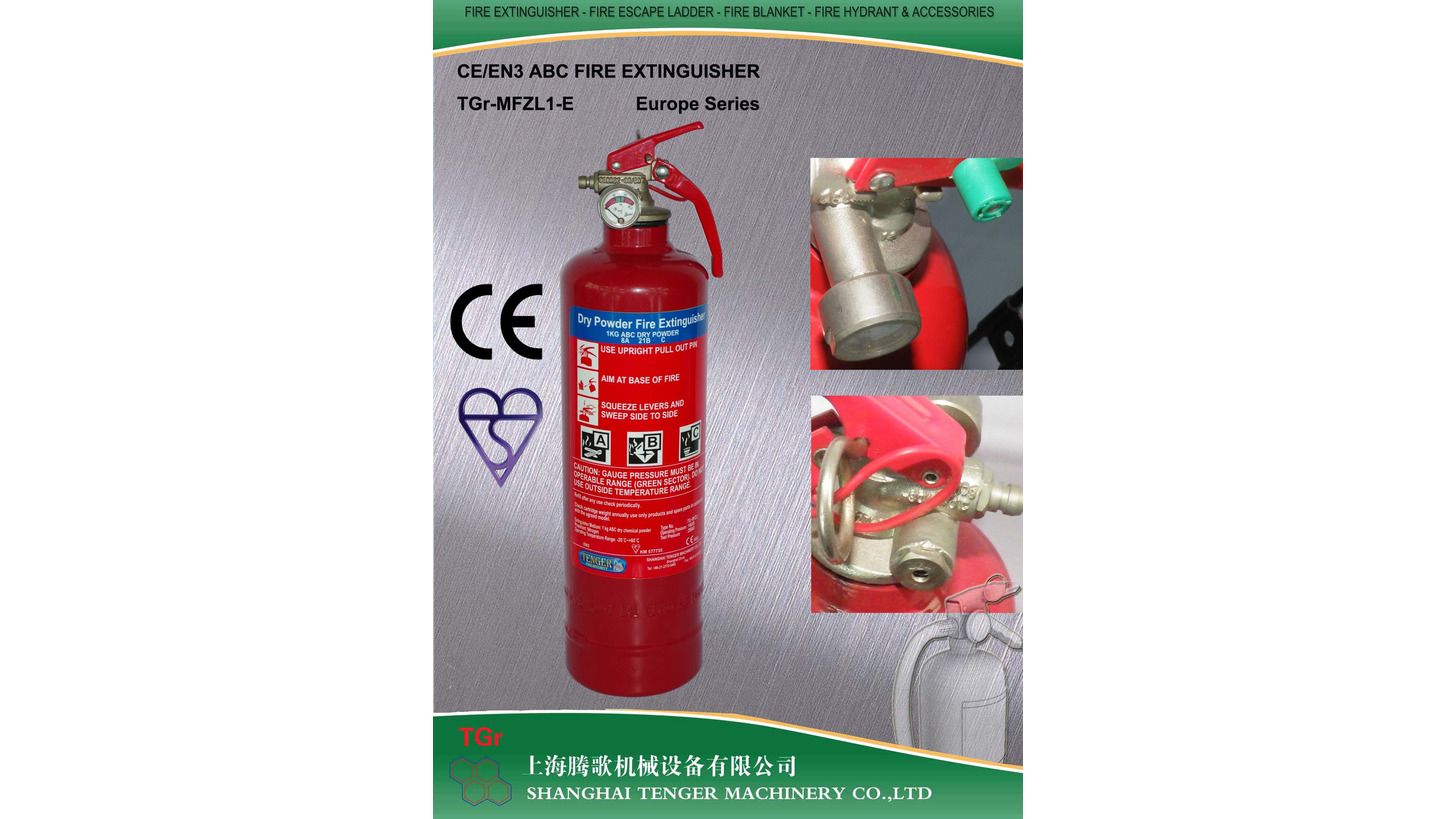 Logo Fire Extinguisher