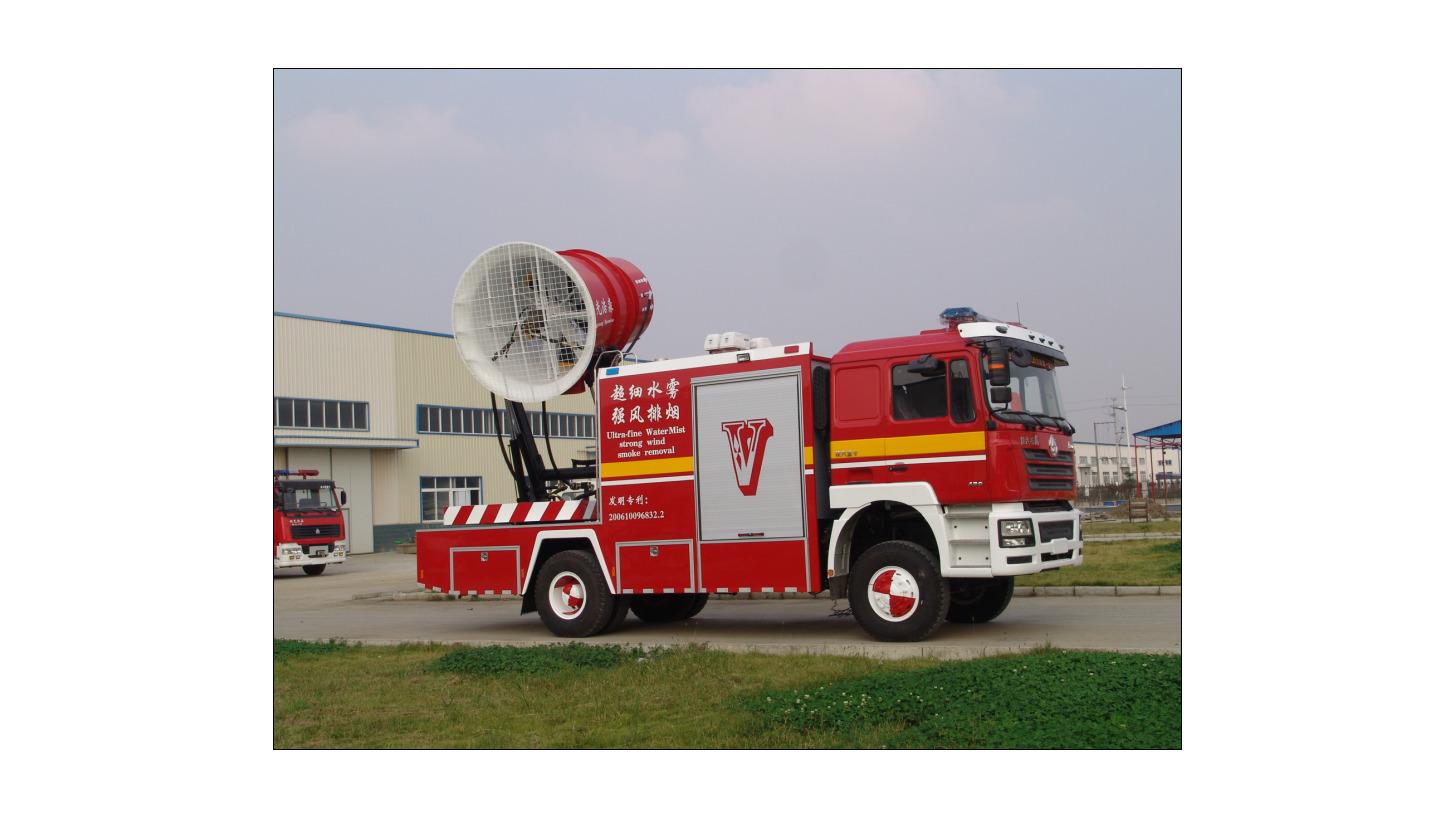 Logo High-power Smoke Removal Fire Truck