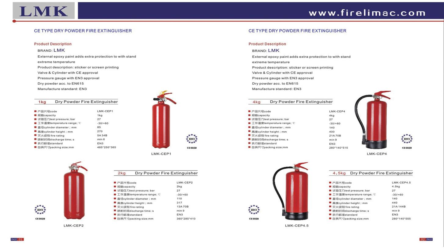 Logo CE Type Dry Powder Fire Extinguishers
