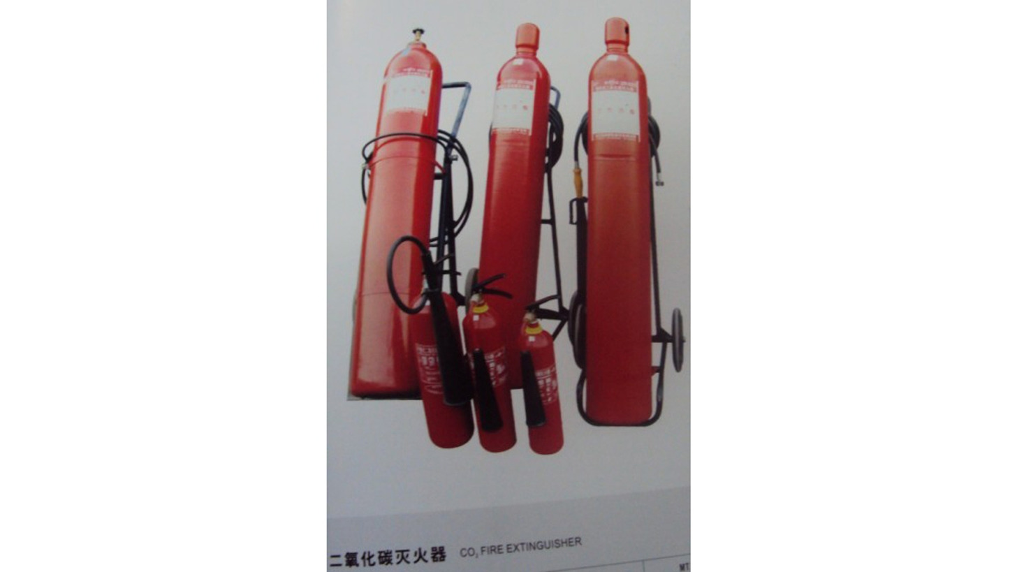 Logo CO2 Fire Extinguishers