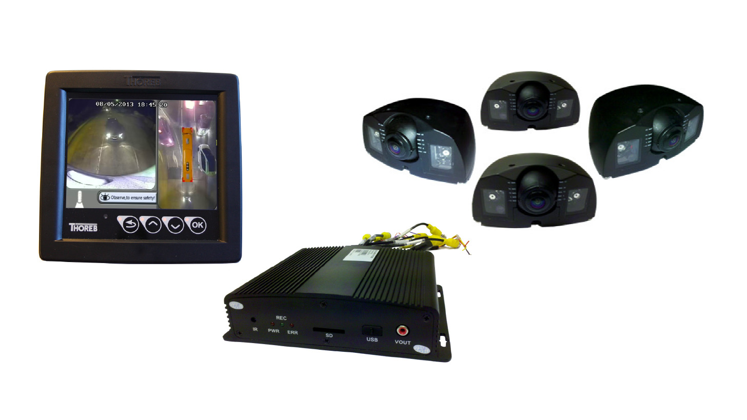 Logo BirdView 360° Monitoring System