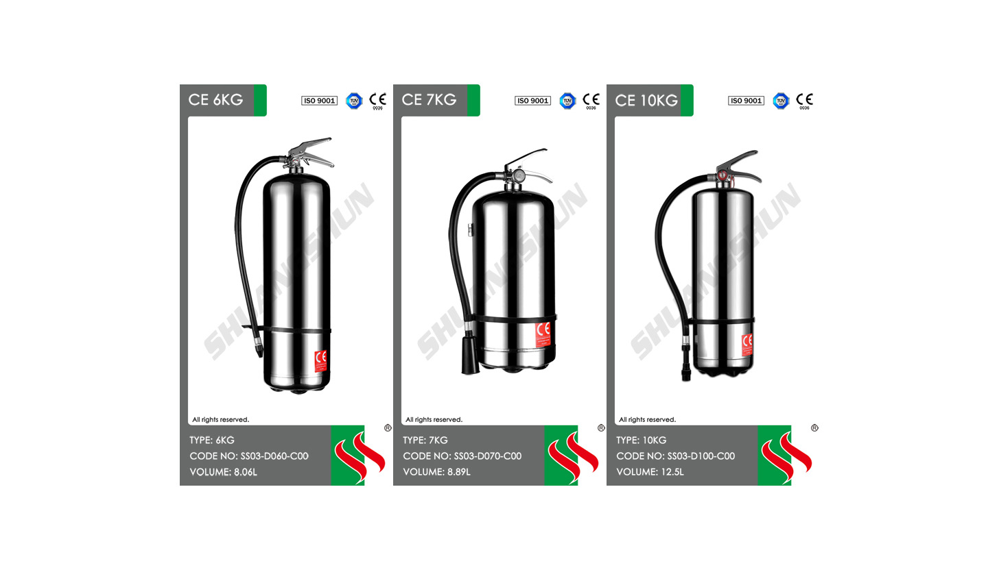 Logo Stainless Steel Fire-extinguisher