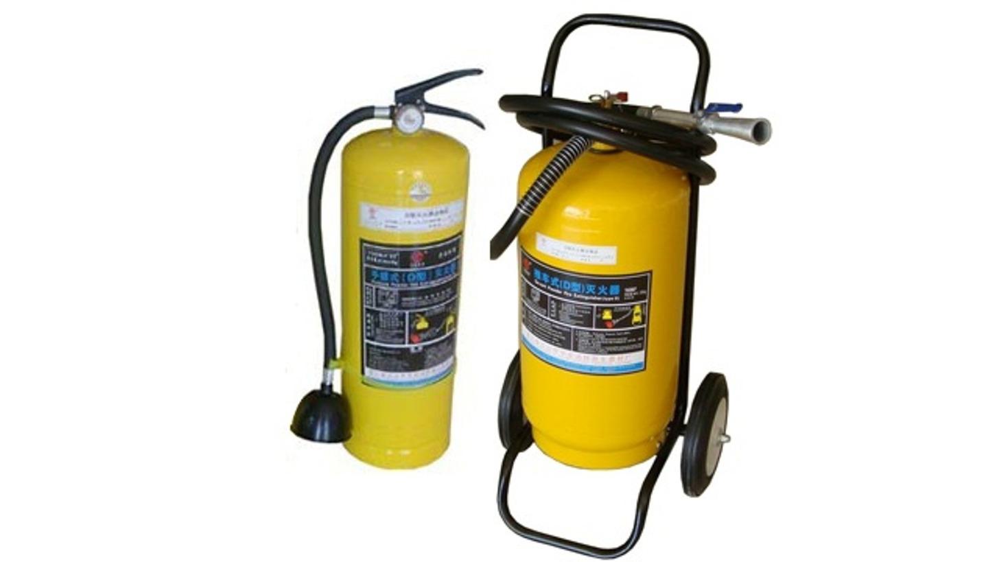 Logo Class D Fire Extingusher