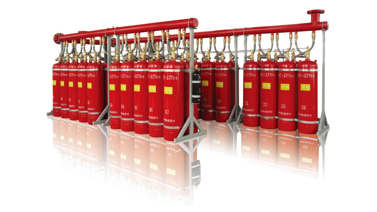 Logo Gas Fire Extinguishing Equipments