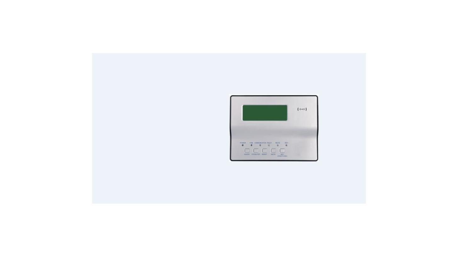 Logo JB-FSD-982E Fire Display Panel