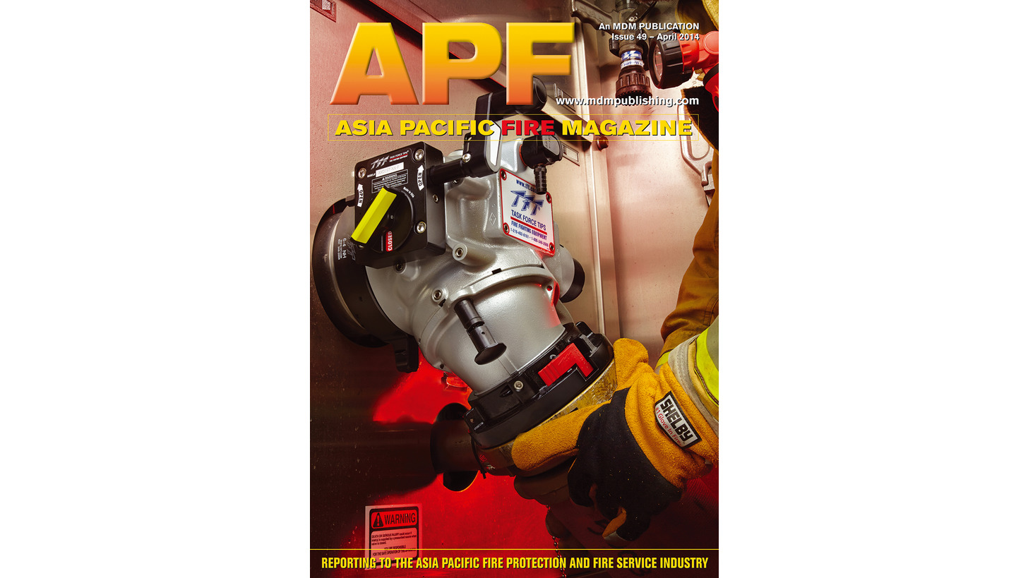 Logo Asia Pacific Fire Magazine