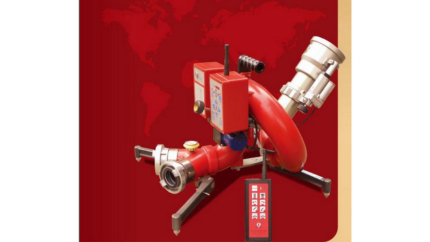 Logo Fire Fighting Robot