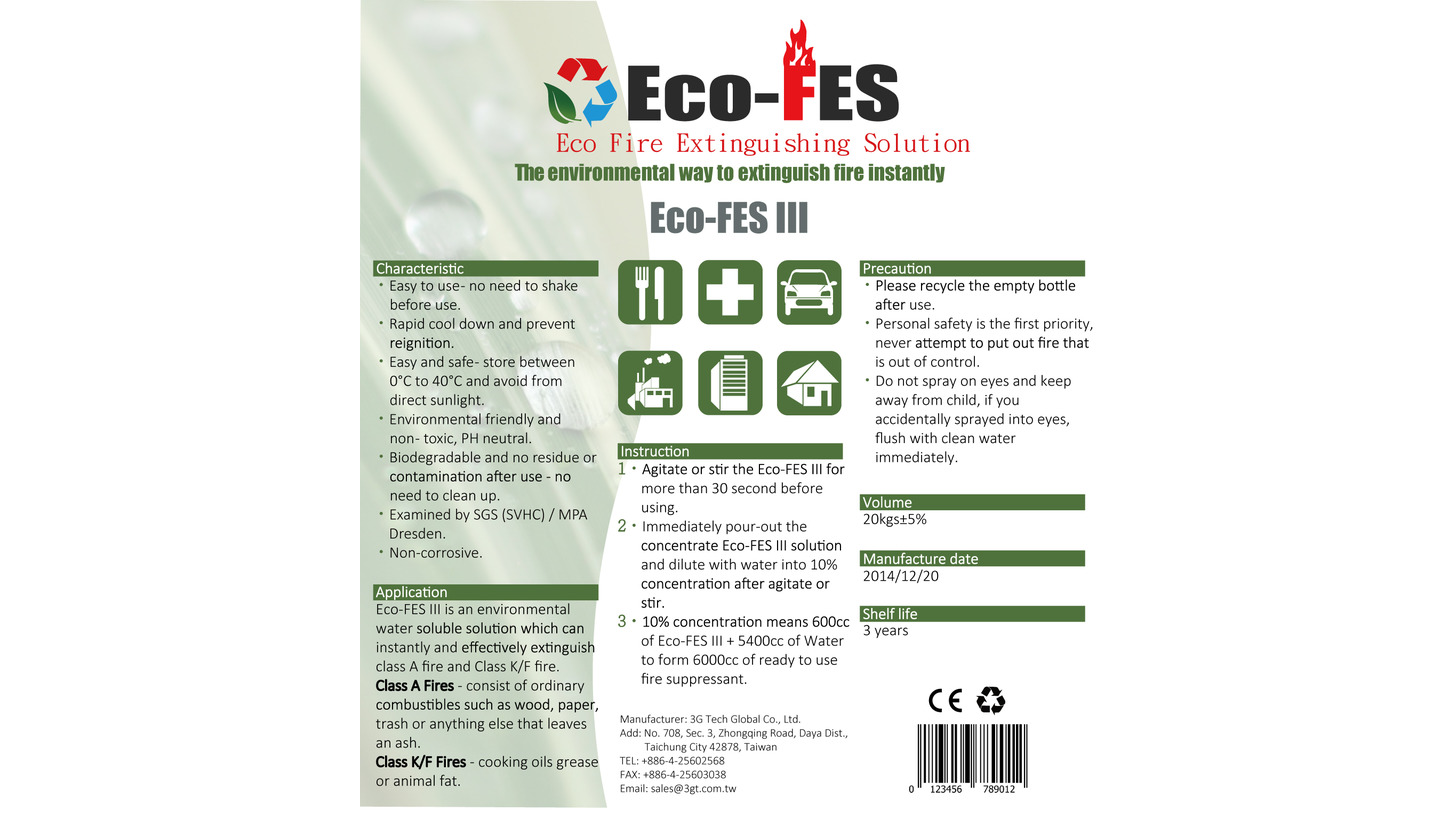 Logo Eco-Fire Extinguishing Solution/Eco-FES