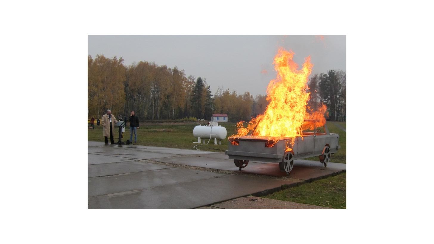 Logo AUTOMOBIL FIRE-FIGHTING SIMULATOR