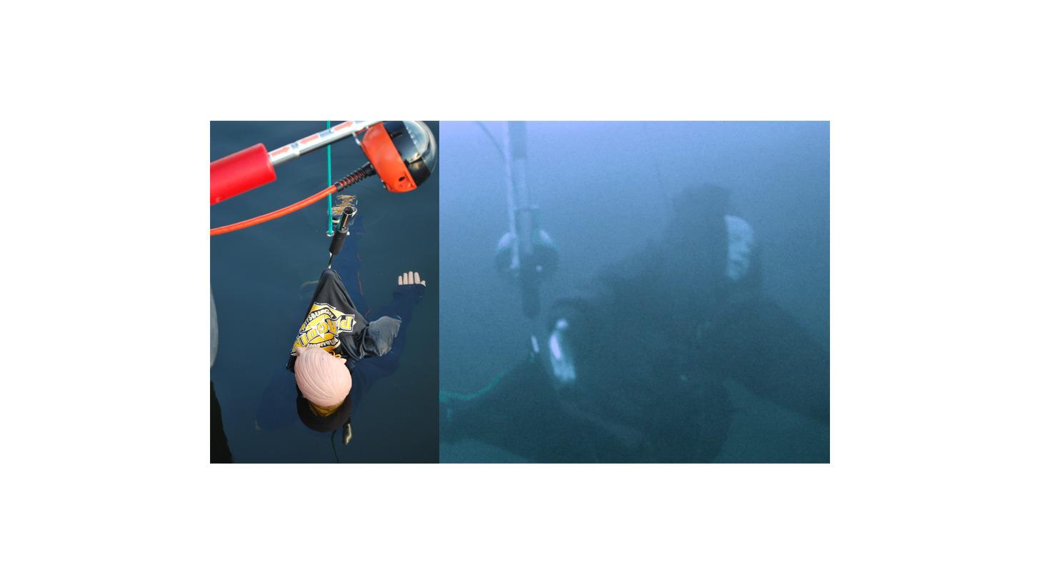 Logo Unterwasserrettungsgerät
