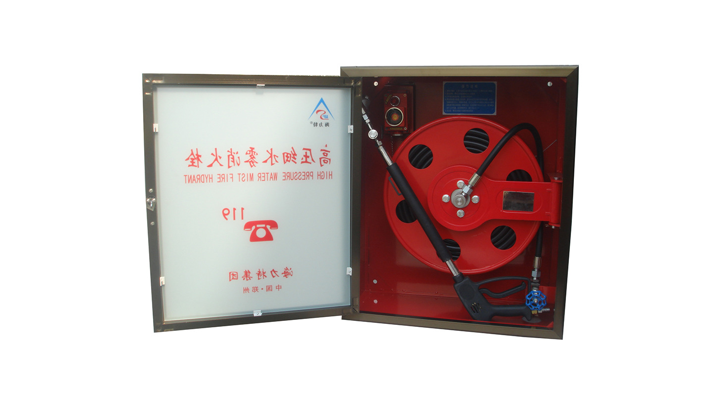 Logo Water Mist Fire Extinguishing System