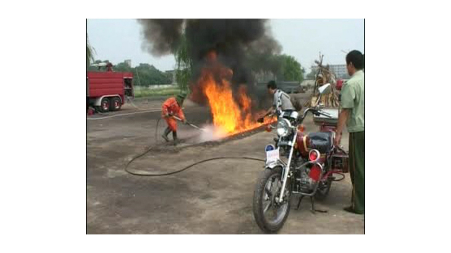 Logo Water Mist Fire Fighting Motorcycle