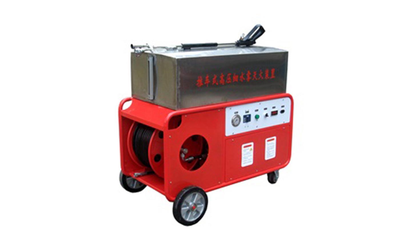 Logo Trolley Water Mist Fire Extinguishers