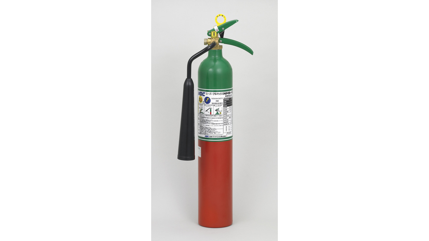 Logo Non-magnetic aluminum fire extinguishers