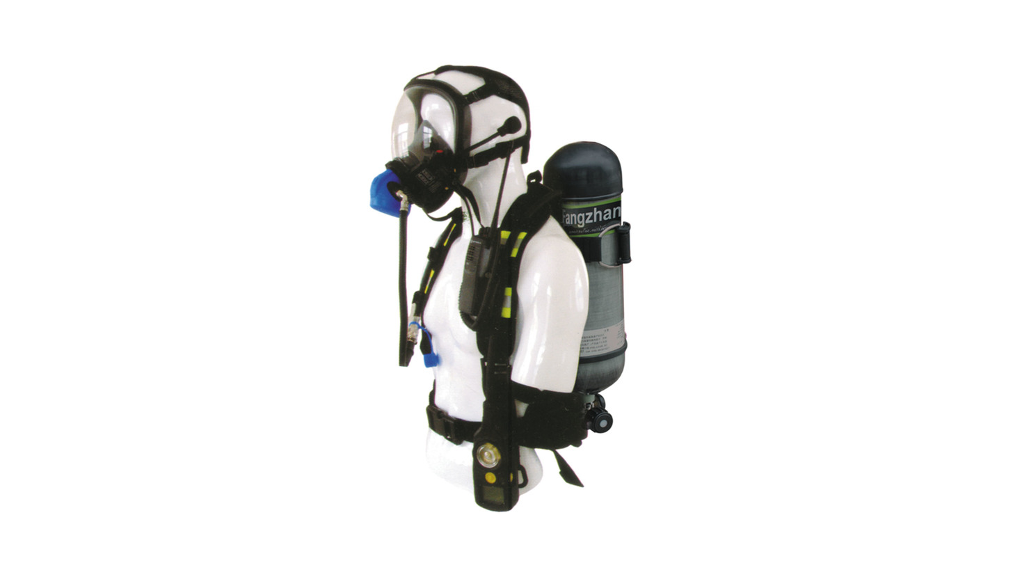Logo 6.8L Self-contained Breathing Apparatus