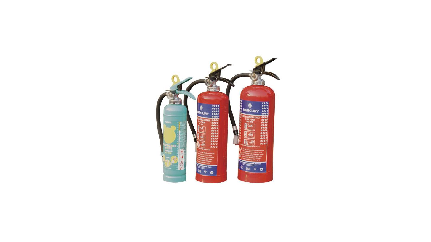 Logo M1- MPZ/2/3/6/9 Extinguisher