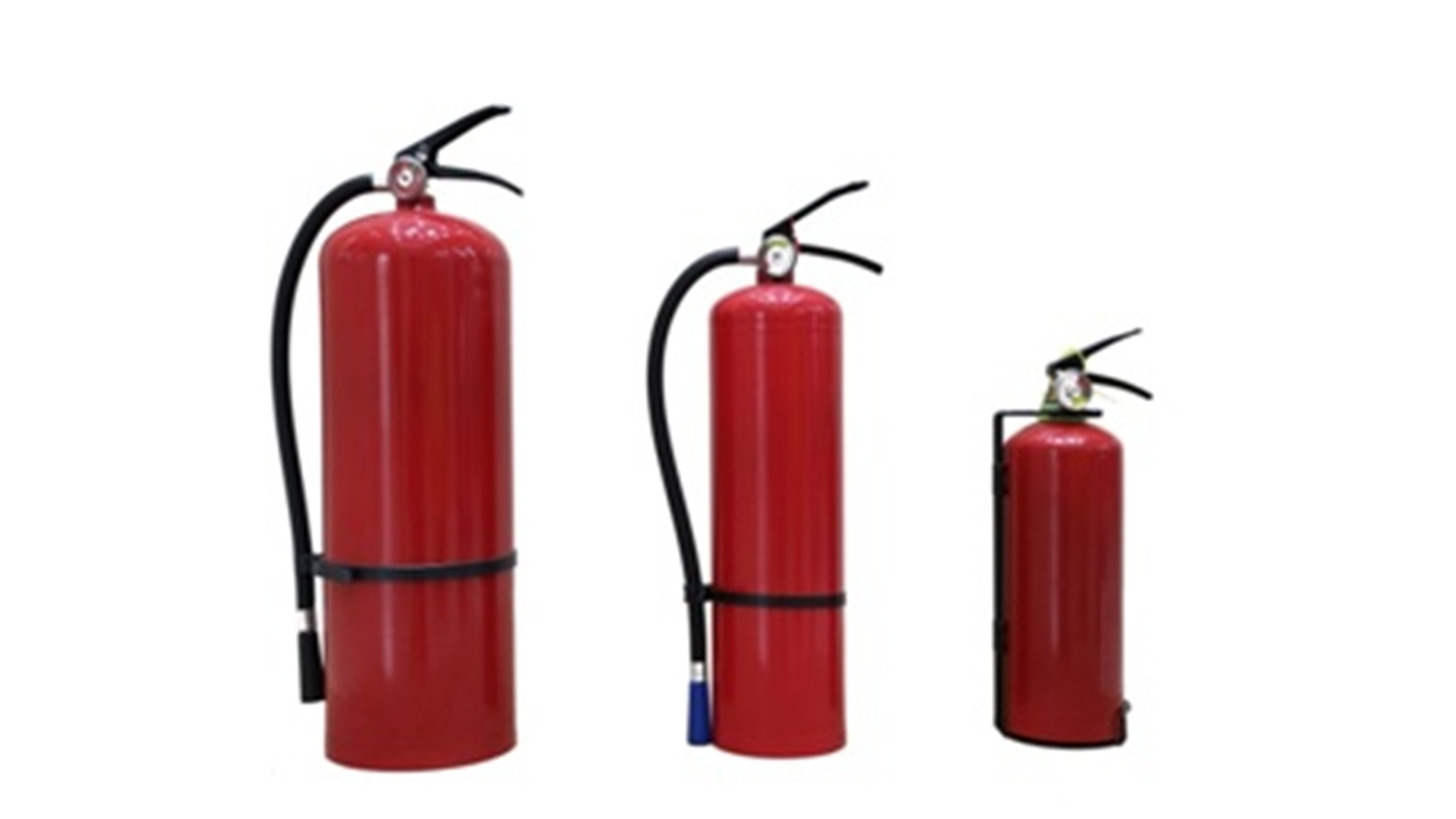 Logo ABC Dry Powder Extinguisher
