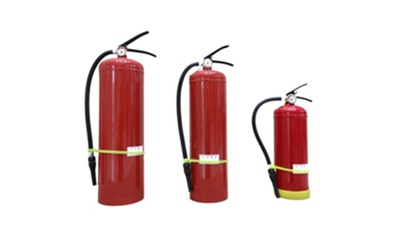 Logo Foam Fire Extinguisher
