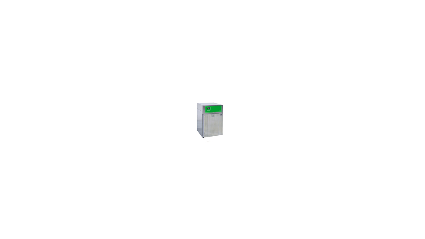 Logo Bronson Professional Cooling Incubator