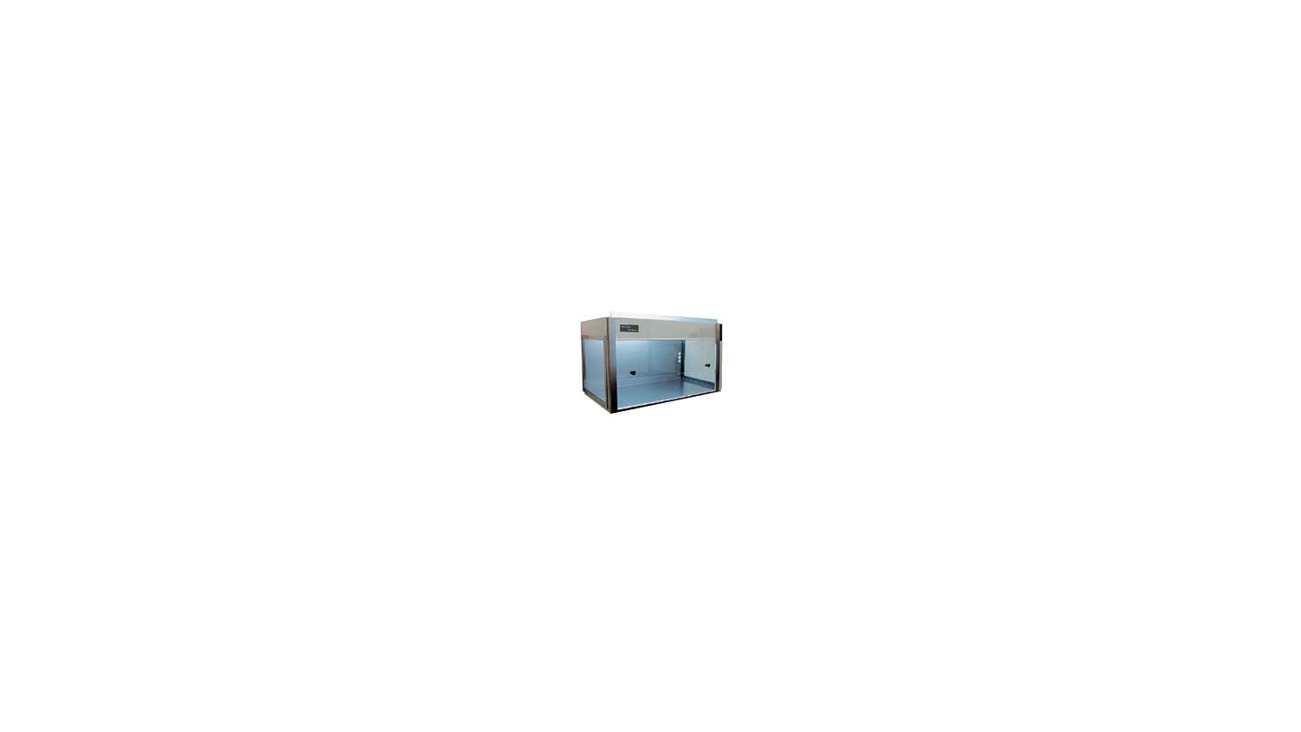 Logo PCR cabinet
