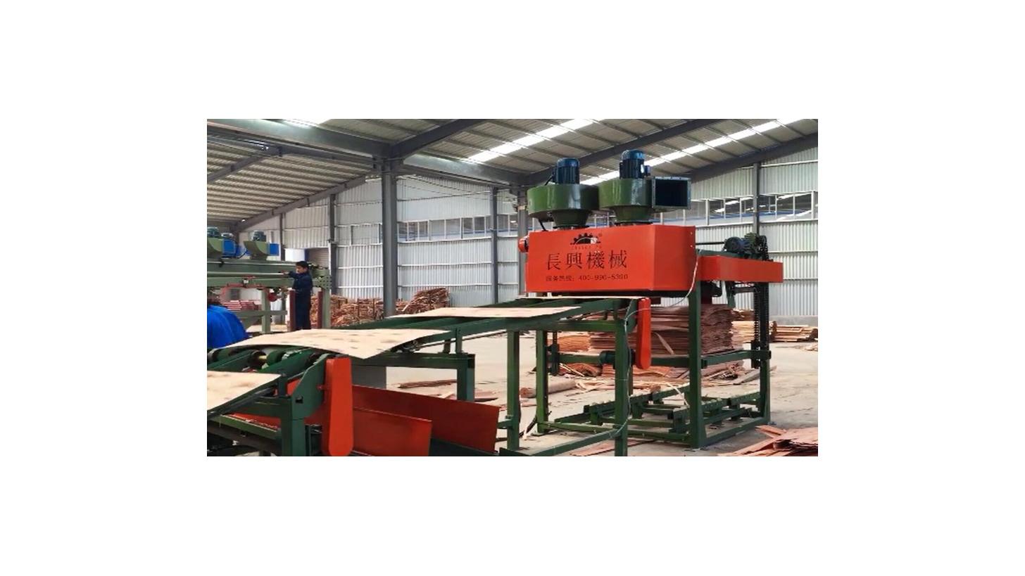 Logo Automatic plywood composing