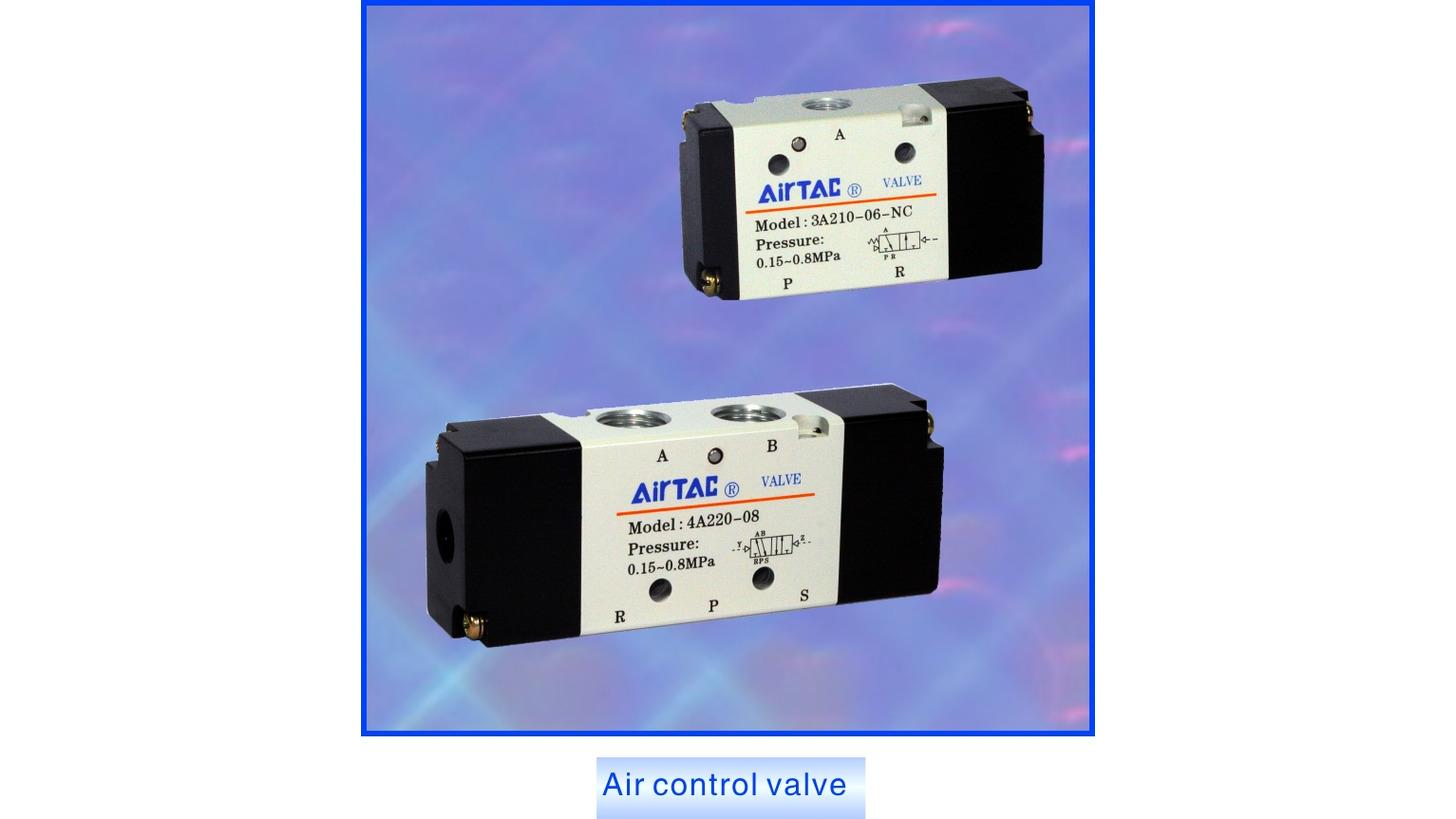 Logo Air Control Valve