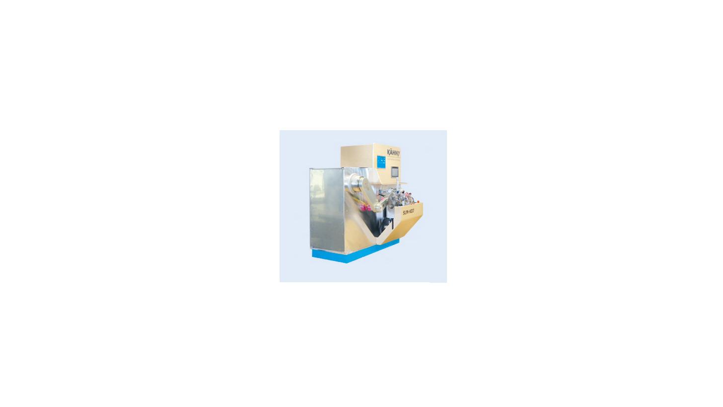 Logo Brazing machine SLM-k07