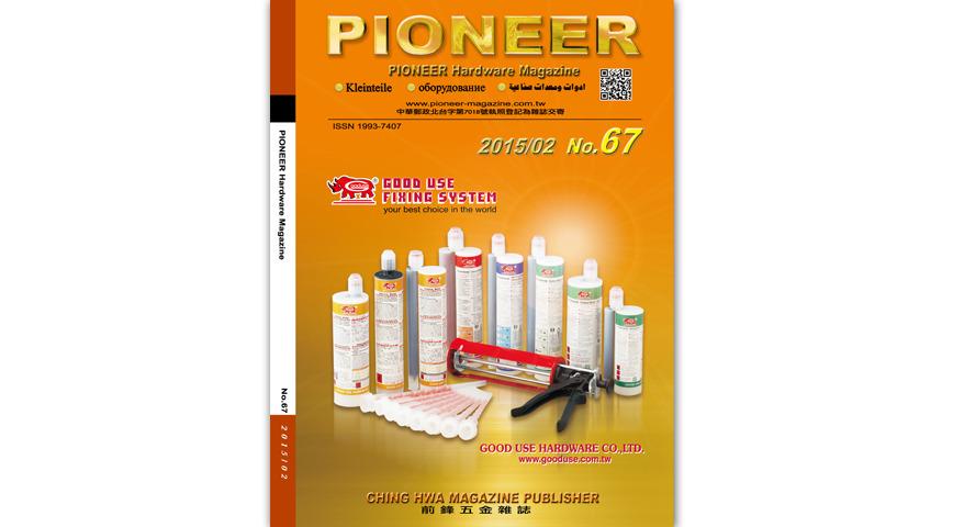 Logo PIONEER Magazine Series
