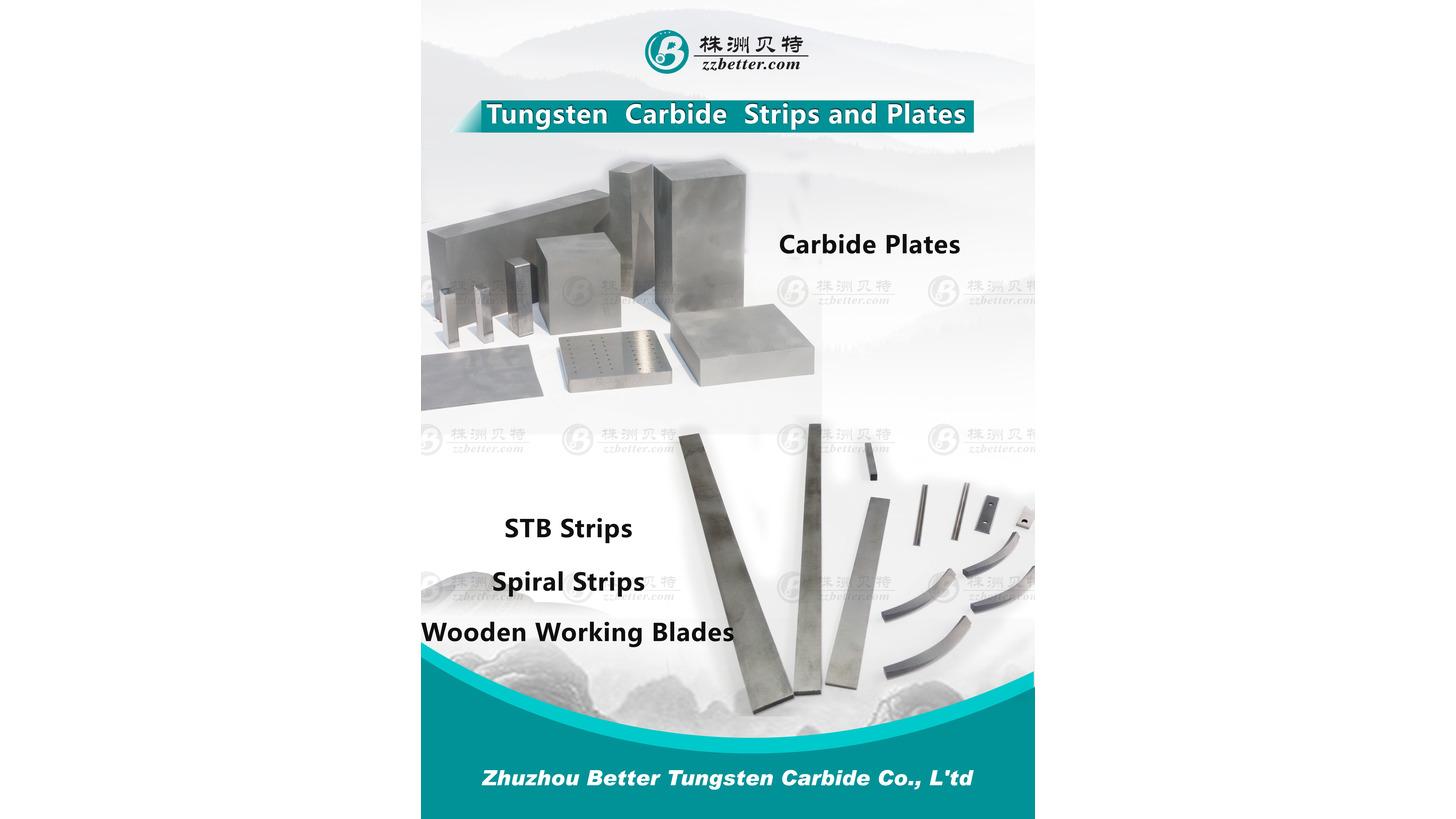 Logo Tungsten carbide strips, paltes saw tips