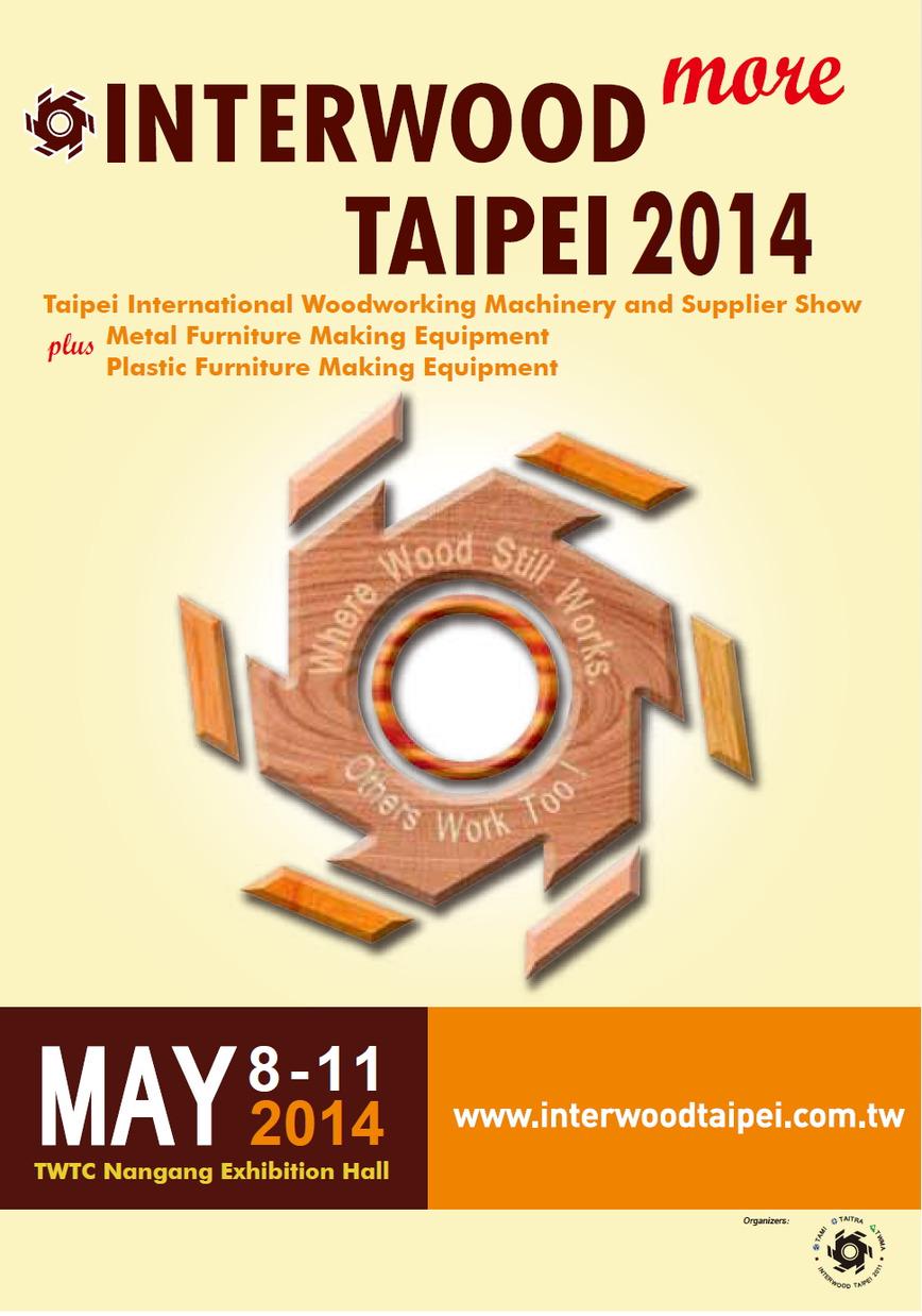 Logo INTERWOOD TAIPEI 2014