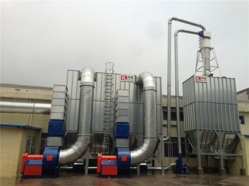Logo Central Dust Removal System