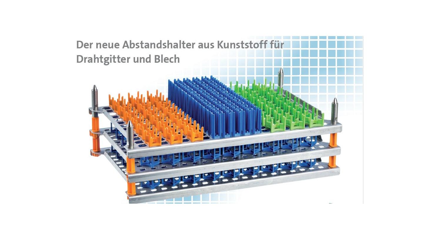 Logo Kunststoffabstandshalter Werkstückträger
