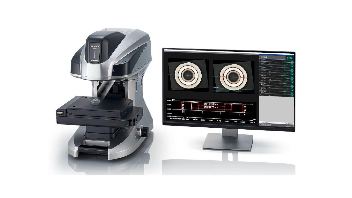 Logo 3D Profilometer Modellreihe VR-5000