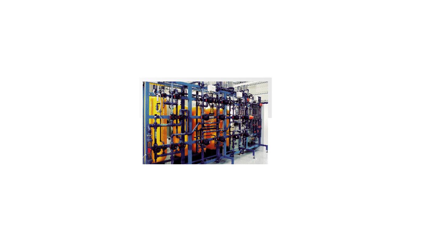 Logo Ion exchange plants
